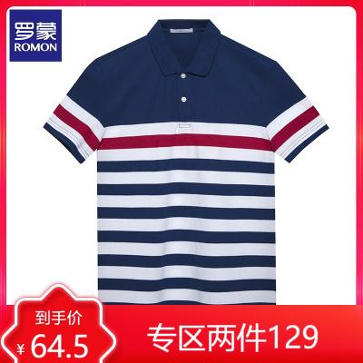 【专区2件129】罗蒙(ROMON)短袖条纹男士POLO衫男夏季