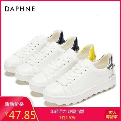Daphne/達芙妮春季新款低幫鞋女深口厚底圓頭小白鞋1018101013