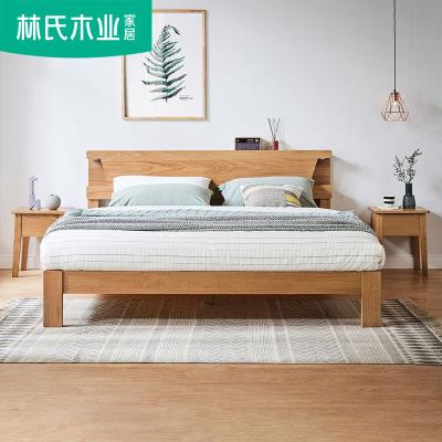 林氏木业北欧现代简约家具全实木床双人1.8米1.5m主卧室床LS142