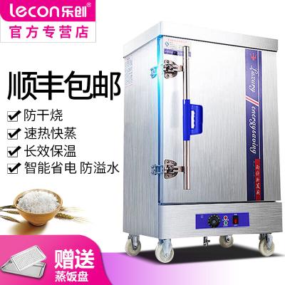樂創(lecon) LC-2K004 商用蒸飯柜 蒸飯車 全自動 蒸飯箱 12盤 電蒸箱 定時蒸飯機 電熱款 蒸車