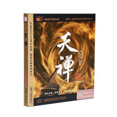 正版唱片 古琴曲 巫娜 天禅 佛教音乐民乐发烧cd汽车载光盘碟片