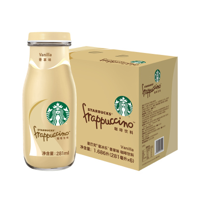 starbucks/星巴克星冰樂香草味咖啡飲料281ml*6瓶