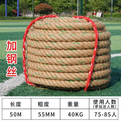 因樂思(YINLESI)拔河比賽用繩 拔河比賽專用繩成人多人30米趣味拔河繩子粗麻繩兒童幼兒園不傷手