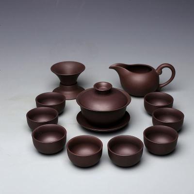 办公室紫砂功夫茶具整套装泡茶壶复古陶瓷器小茶杯子礼盒家用