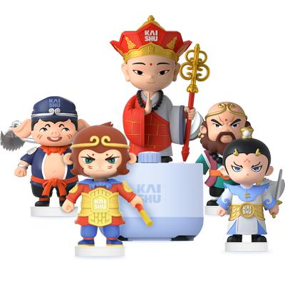凱叔講故事:西游記故事機禮盒套裝(藍色故事煲)故事機 兒童禮物 嬰幼玩具 早教故事 智能故事機 男孩女孩玩具