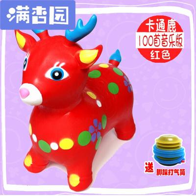 舒弗(LACHOUFFE)跳跳马儿童玩具加大加厚跳跳鹿儿童坐骑马充气小马皮马木马摇马羊