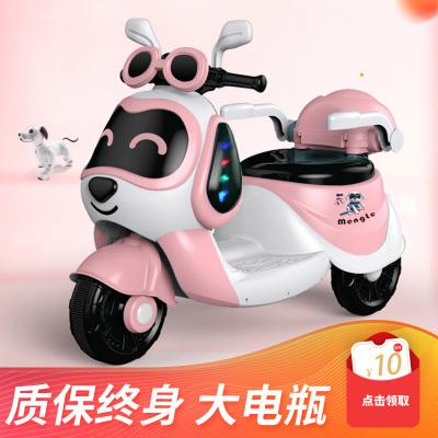 儿童电动摩托车三轮车儿童电动车1-6岁古达充电男女孩宝宝小孩塑料玩具可坐人遥控承重50kg
