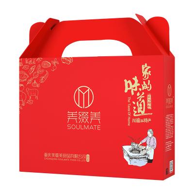 美綴美家的味道精品禮盒1500g 重慶四川特產臘肉臘腸送禮團購禮盒