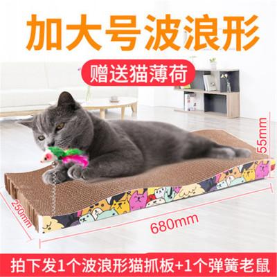 猫抓板磨爪器猫爪板瓦楞纸猫抓垫猫玩具英短磨抓板英短猫窝玩具猫咪用品