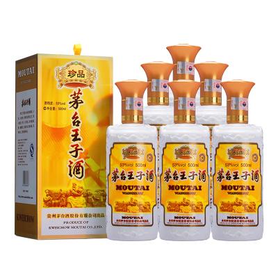 貴州茅臺 王子酒(珍品) 53度500ml*6 整箱裝 醬香型白酒