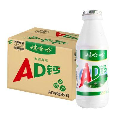 娃哈哈AD鈣奶220g(1*20)箱裝電商版