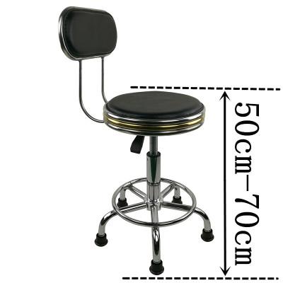 家具放心购实验室凳子旋转升降圆凳子不锈钢皮革靠背椅子不锈钢皮革吧椅靠背新款6012105