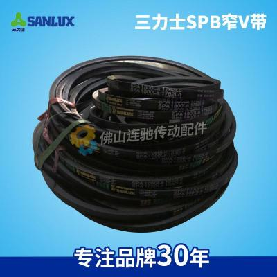 三力士三角带耐油窄V带SPB1180/SPB1198/SPB1228/SP 三力士SPB 1220 La 1198 Ld