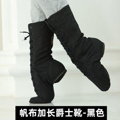 红舞鞋高帮软底舞鞋帆布爵士靴现代舞练功鞋表演舞士舞鞋男女1032