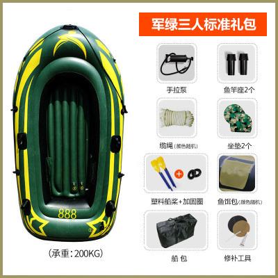 浴佳美 充气船皮划艇加厚橡皮艇钓鱼气垫船-鹰船三人船