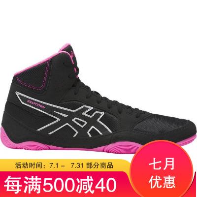Asics/亞瑟士男高幫鞋Snapdown 2運動休閑鞋摔跤鞋美國直郵A657S