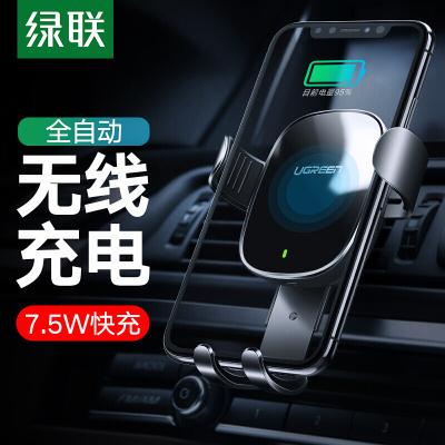 绿联车载无线充电器快充汽车手机支架通用苹果11 pro/8 plus/iphonex/s/xr/xmax华为mate手机