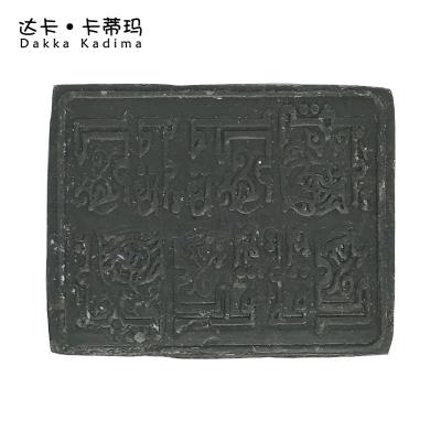 DAKKA KADIMA/達卡卡蒂瑪 天然橄欖黑種草皂