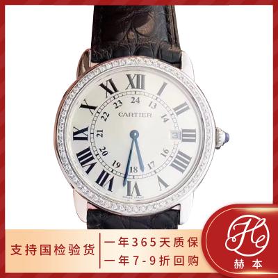 【二手95新】 卡地亚 Cartier 伦敦系列 精钢 后镶钻 石英机芯 36表径 女士腕表 WR000551