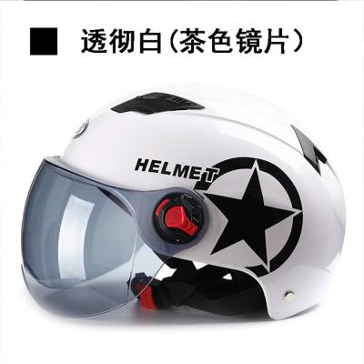 CHE AI REN電動車頭盔 男女通用夏季頭盔摩 托車頭盔 防曬頭盔 安全帽