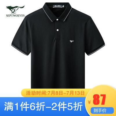 七匹狼T恤男短袖男士翻領POLO衫2020夏季新款黑色寬松純棉男裝潮