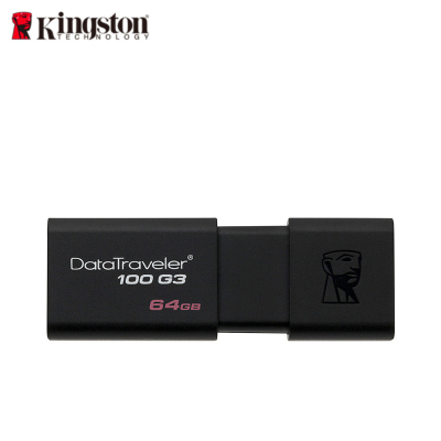 金士顿(Kingston)DT 100G3 64GB USB3.0 U盘 黑色