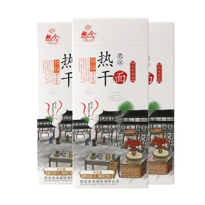想念武漢熱干面342g*3盒6人份24袋調料干拌面速食方便面條待煮掛面組合裝