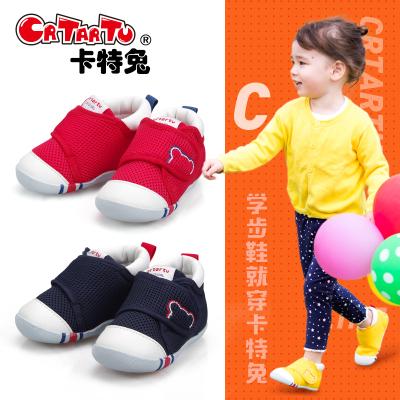卡特兔春季0-3-5歲嬰兒學步鞋軟底防滑機能鞋男女寶寶網眼單鞋子