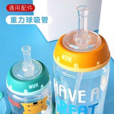 貝親/NUK/新安怡/愛得利/愛因美/好孩子 通用型寶寶嬰兒寬口徑玻璃塑料奶瓶吸管鴨嘴杯學飲杯水杯硅膠替換重力球吸管配件
