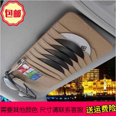 汽車遮陽板CD夾包套車用光盤碟片收納袋車載多功能眼鏡架卡夾