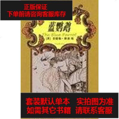 【二手8成新】世界童话集 9787505944510