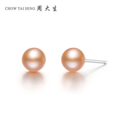 周大生珍珠耳钉女正品新款淡水珍珠耳钉银针气质简单大方