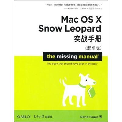 正版 Mac OS X Snow Leopard實戰手冊-影印版 伯格 書店 Mac OS書籍