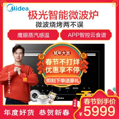 美的(Midea)TG025QJG-NAH极光系列 25L 手机APP操控 智能湿度感应 嵌入式微波炉家用