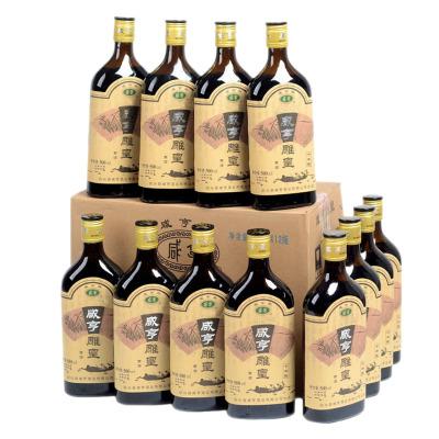 咸亨紹興黃酒 雕皇十年陳老酒500ml*12瓶10年陳整箱裝糯米酒