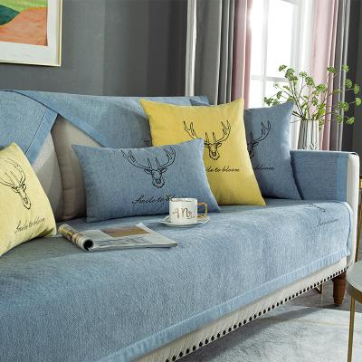 木兒家居 沙發墊雪尼爾四季北歐高檔簡約繡花防滑皮木客廳套罩靠背蓋布
