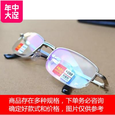 200度---银白色【建议55-59岁】水晶折叠老花眼镜 100/150/200/250/300/350/400度男