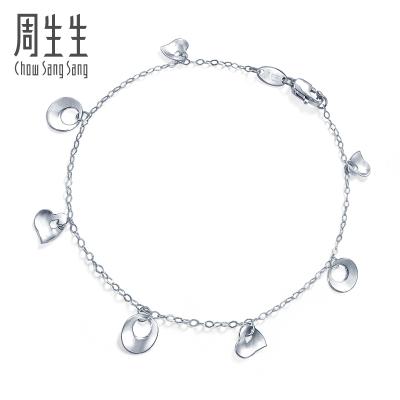 周生生(CHOW SANG SANG)Pt950铂金手链白金手链女款 54940B计价
