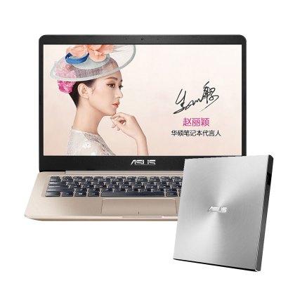 【套餐】华硕(ASUS)灵耀S 14.0英寸笔记本+华硕8倍速 USB2.12 外置DVD刻录机