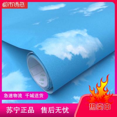 防水3d立體墻貼溫馨臥室客廳背景墻壁紙自粘墻紙宿舍貼紙裝飾貼畫深藍色藍天白云60cmX3米大都市誘惑