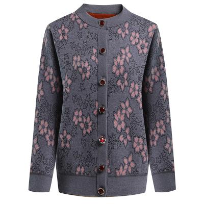 紅豆旗下相思鳥(xiangsiniao)女士保暖內衣外套可內搭外穿紗線編織印花保暖內衣女N1727