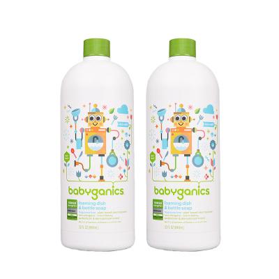 BabyGanics甘尼克寶貝奶瓶清潔劑泡沫型清洗液 餐具果蔬清洗劑(無香)嬰兒專用清潔劑補充裝946 ml【2瓶裝】