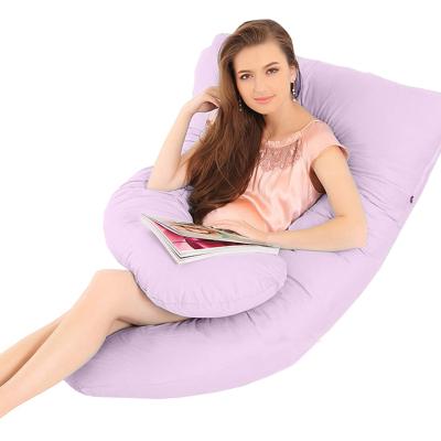 Bigan全棉u型孕婦枕抱枕護腰枕睡覺睡枕孕婦枕頭護腰側睡枕多功能嬰兒哺乳枕頭