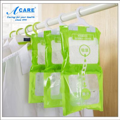 Acare3袋装衣柜可挂式除湿袋干燥剂防潮抽吸湿盒器室内防霉包盒