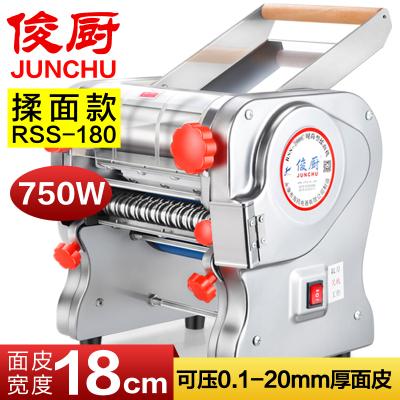 俊厨JUNCHU RSS-180不锈钢面条机揉面机压面机家用商用圆扁宽窄面全自动电动和面机擀面机大功率饺子皮馄饨皮挂面机