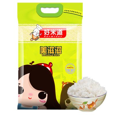 角山(JiaoShan)大米 优质籼米 长粒香米 好米稻美滋滋鲜米 细米新米 非东北大米 5kg 真空包装