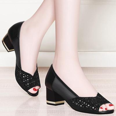 夏季韓版百搭時尚單鞋女粗跟網紗鏤空魚嘴鞋中跟女涼鞋 臻依緣
