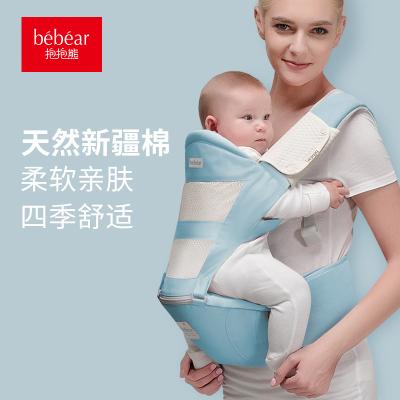 抱抱熊腰凳四季通用多功能婴儿背带前抱式抱娃神器宝宝坐凳腰凳 承重20KG 36个月以下 MOBY BABY