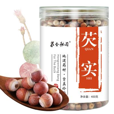 蘇合秾園 芡實400g 淮安特產 南北干貨雞頭米紅皮芡實圓粒芡實燉湯煲粥配料