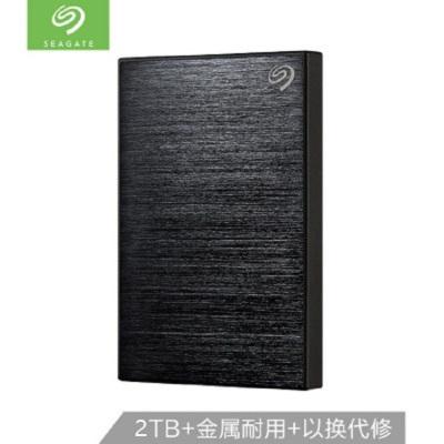 希捷Backup Plus Slim【铭】系列移动硬盘硬盘2T 黑色 STHN2000400
